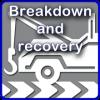 Breakdown & Recovery